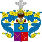 писемский герб